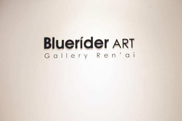 S0002_bluerider_2013082916282370010