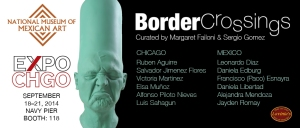 BorderBanner